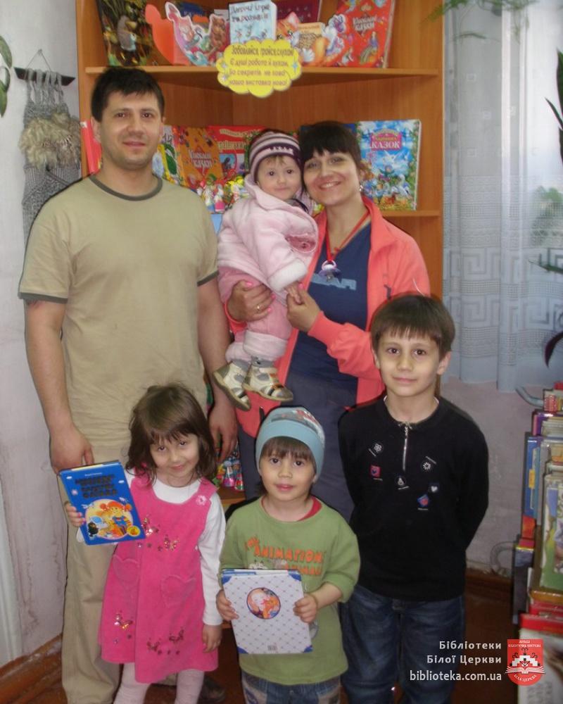 Читаюча родина Ткаченків