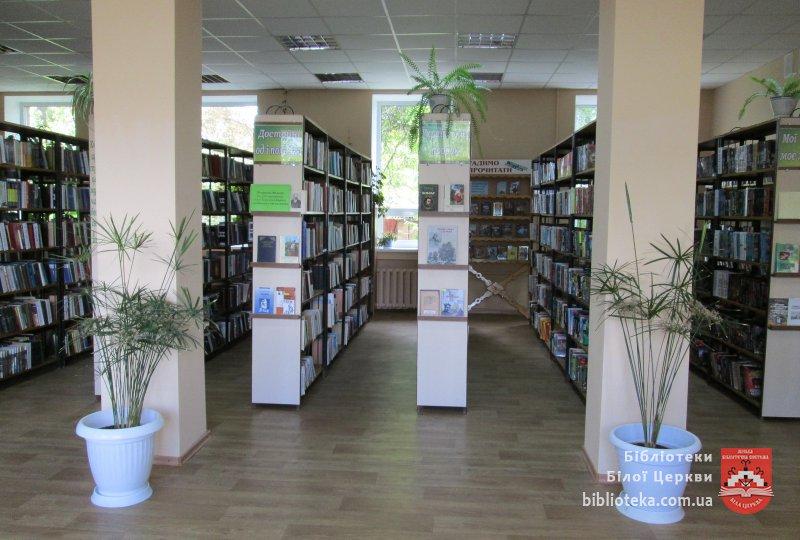 Основні правила користування бібліотекою