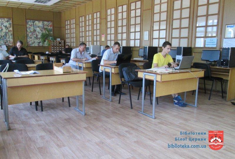 Інтернет та Wi-Fi доступ в бібліотеках міста