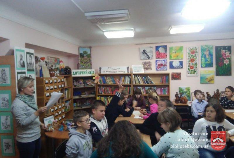 Бібліотека – книжкове відображення світу