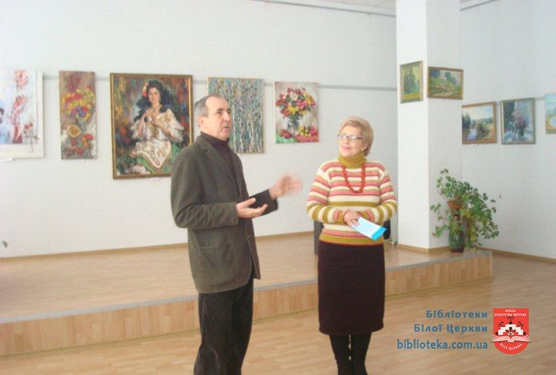 Виставкова зала запрошує на «Зимові діалоги»