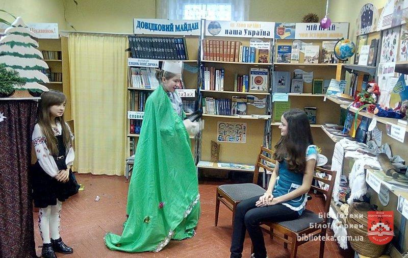 Новорічно-різдвяні пригоди в бібліотеці №1 для дітей