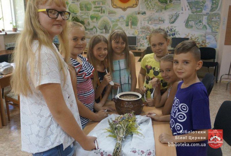 Обереги української родини