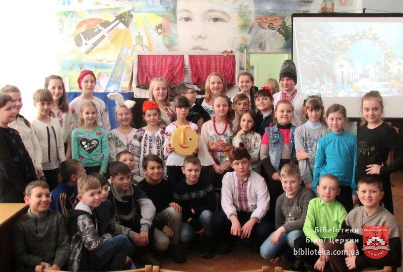 Відкриття Всеукраїнського тижня дитячого читання в ЦДБ