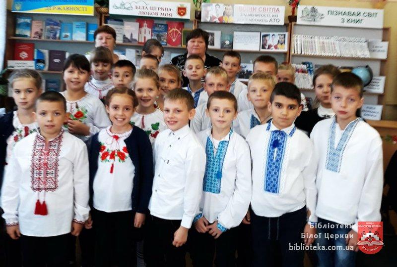 Пізнаємо історію українського козацтв