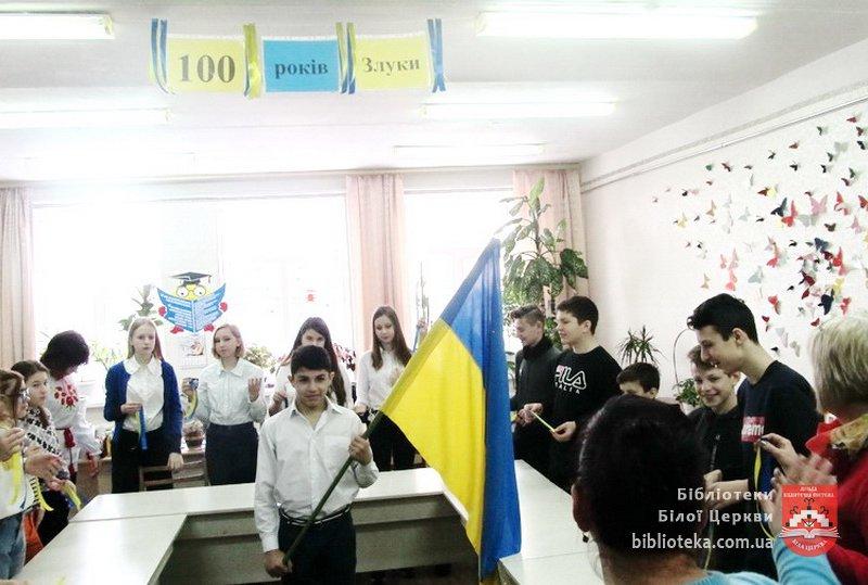 Соборність душ єднає Україну