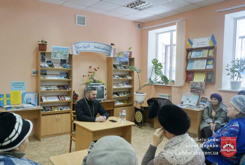 Духовне життя українців
