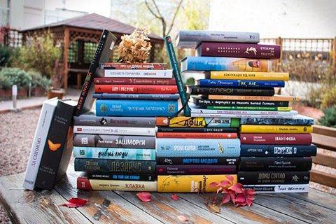 Соціологічне дослідження «Читач і сучасна українська література»