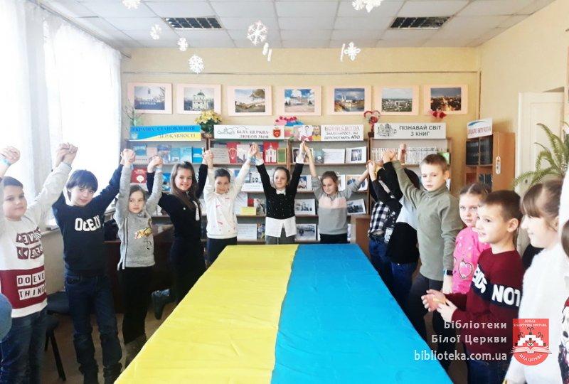 Соборна мати Україна одна на всіх, як оберіг