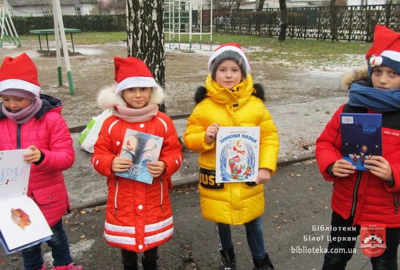Казку зима візерунком малює, Миколай подарунки дарує