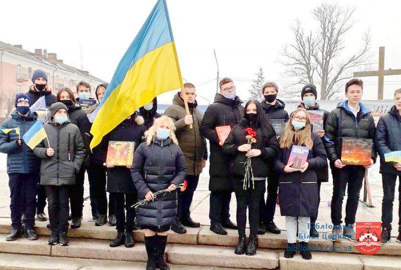 Україна: заради майбутнього