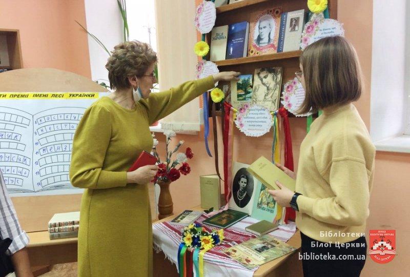 Леся Українка – окраса і гордість української нації