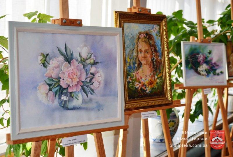«Квіти серед квітів»-2021