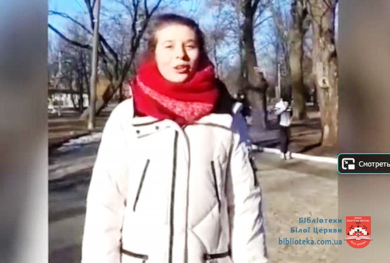 Шевченко понад часом