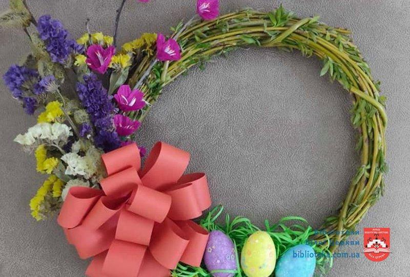 Великдень в кольорах і фарбах