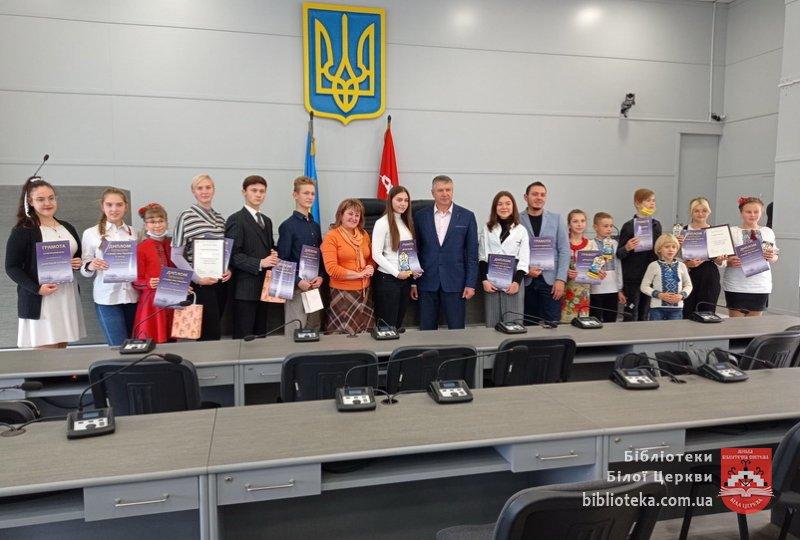 Слово про Україну