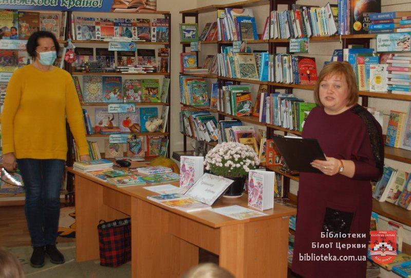 Зустріч з поетесою Тетяною Строкач у Пилипчанській бібліотеці